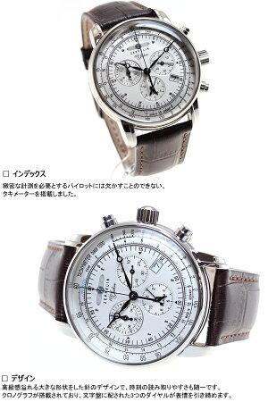 ツェッペリンZEPPELIN100周年記念モデル腕時計メンズSpecialEdition100YearsZeppelinクロノグラフ7680-1N