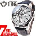 【5%OFFクーポン!5月29日9時59分まで!】オロビアンコ タイムオラ Orobianco TIMEORA 腕時計 メンズ オラクラシカ OR…