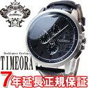 オロビアンコ タイムオラ Orobianco TIMEORA 腕時計 メンズ テンポラーレ TEMPORALE クロノグラフ OR-0014-3