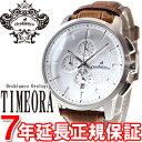 オロビアンコ タイムオラ Orobianco TIMEORA 腕時計 メンズ テンポラーレ TEMPORALE クロノグラフ OR-0014-9