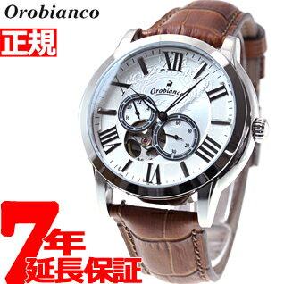 ポイント最大38倍!21日1時59分まで! オロビアンコ タイムオラ Orobianco TIMEORA 腕時計 メンズ ロマンティコ ROMANTIKO 自動巻き OR-0035-1