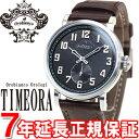 オロビアンコ タイムオラ Orobianco TIMEORA 腕時計 メンズ メルカンテ MERKANTE OR-0055-3