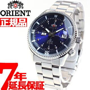 オリエント キングマスター ORIENT KING MASTER 腕時計 メンズ 自動巻き オートマチック WV0031AA【あす楽対応】【即納可】
