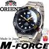 Orient em force ORIENT M-FORCE 200 m revival REVIVAL divers watch watch men's automatic self-winding automatic WV0181EL