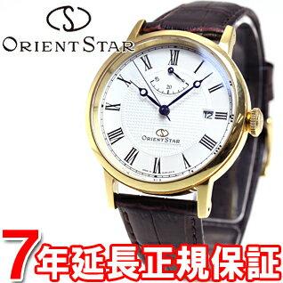 オリエント オリエントスター ORIENT STAR 腕時計 メンズ 自動巻き WZ0321EL オートマチック エレガントクラシック【あす楽対応】【即納可】