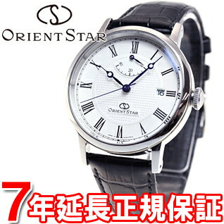 オリエントスター ORIENT STAR 腕時計 メンズ 自動巻き オートマチック エレガントクラシック WZ0341EL