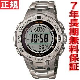 カシオ プロトレック CASIO PRO TREK 電波 ソーラー 電波時計 腕時計 メンズ スリムライン デジタル タフソーラー PRW-3100T-7JF