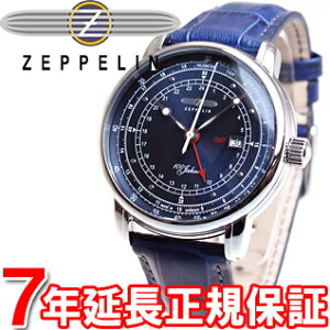 ツェッペリンZEPPELIN腕時計メンズ100周年記念モデルSpecialEdition100YearsZEPPELIN7646-3