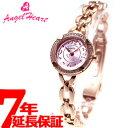 エンジェルハート Angel Heart 腕時計 レディース フォーハート FOR HEART FH22PP【あす楽対応】【即納可】
