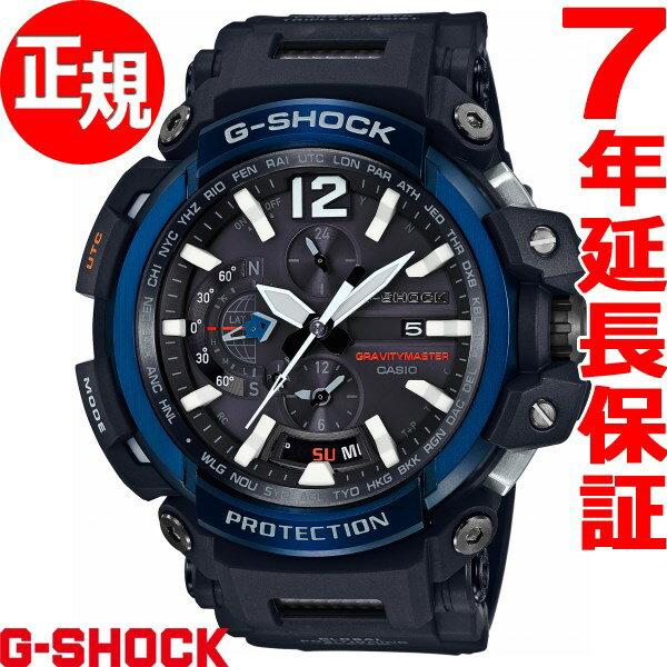 G-SHOCK GPS ハイブリッド 電波 ソーラー 電波時計 Gショック グラビティマスター CASIO GRAVITYMASTER Bluetooth搭載 腕時計 メンズ GPW-2000-1A2JF【あす楽対応】【即納可】