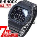 GW-M5610-1BJF G-SHOCK 電波 ソーラー カシオ Gショック CASIO G-SHOCK 5600 電波時計 GW-M5610-1BJF G-SHOCK 腕時計 メンズ タフソーラー