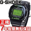 GW-M5610B-1JF カシオ Gショック G-SHOCK 電波ソーラー 腕時計 メンズ G-SHOCK GW-M5610B-1JF ブラック【あす楽対応】【即納可】