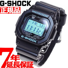 【18日10時〜!店内ポイント最大37.5倍!】G-SHOCK 電波 ソーラー 電波時計 ブラック×ブルー デジタル 5600 GW-M5610BA-1JF 腕時計 メンズ タフソーラー GW-M5610BA-1JF