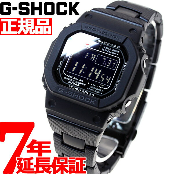 GW-M5610BC-1JF G-SHOCK Gショック 電波 ソーラー 5600 カシオ ソーラー 電波時計 腕時計 メンズ G-SHOCK ブラック GW-M5610BC-1JF【あす楽対応】【即納可】
