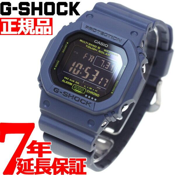 G-SHOCK 電波 ソーラー 電波時計 ネイビー ブルー 5600 腕時計 メンズ タフソーラー デジタル GW-M5610NV-2JF【あす楽対応】【即納可】