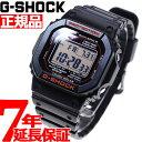 GW-M5610R-1JF G-SHOCK Gショック カシオ 電波 ソーラー 腕時計 メンズ 電波時計 タフソーラー 5600 ブラック GW-M5610R-1JF【送料無料】【あす楽対応】【即納可