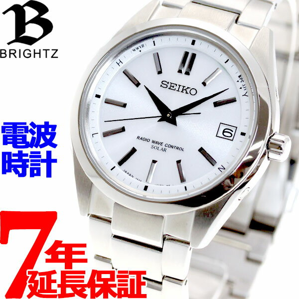8月15日限定!最大2000円OFFクーポン配布中♪15日0時から16日9時59分まで! セイコー ブライツ SEIKO BRIGHTZ 電波 ソーラー 電波時計 腕時計 メンズ SAGZ079