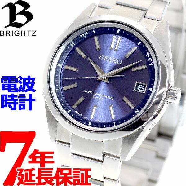 8月15日限定!最大2000円OFFクーポン配布中♪15日0時から16日9時59分まで! セイコー ブライツ SEIKO BRIGHTZ 電波 ソーラー 電波時計 腕時計 メンズ SAGZ081