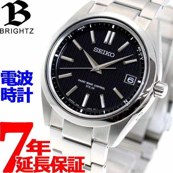 セイコー ブライツ SEIKO BRIGHTZ 電波 ソーラー 電波時計 腕時計 メンズ SAGZ083【あす楽対応】【即納可】