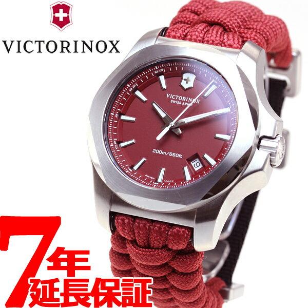 ポイント最大35倍!21日1時59分まで! ビクトリノックス VICTORINOX 腕時計 メンズ INOX PARACORD RED イノックス パラコード レッド ヴィクトリノックス 241744.1