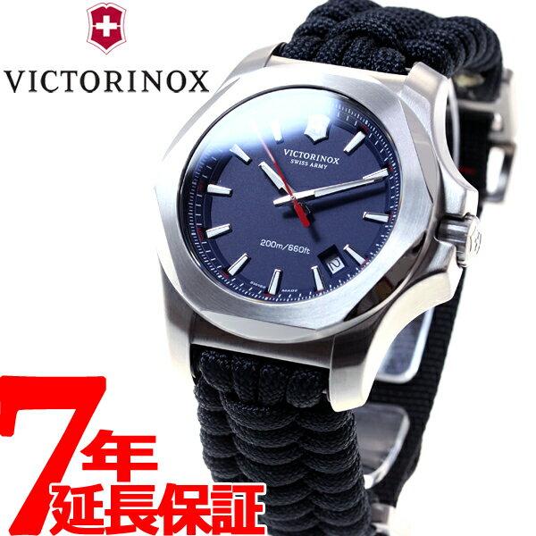 ポイント最大35倍!21日1時59分まで! ビクトリノックス VICTORINOX 腕時計 メンズ I.N.O.X. PARACORD INDIGO BLUE イノックス パラコード インディゴブルー 限定モデル ヴィクトリノックス 249105