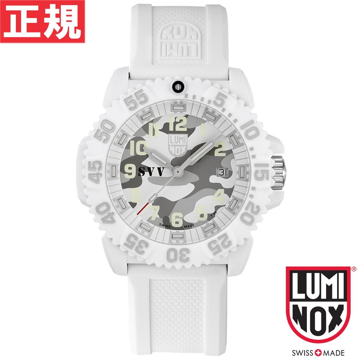 【1500円OFFクーポン!11月27日12時59分まで!】ルミノックス LUMINOX 腕時計 メンズ CAMO 3050シリーズ 3057.CANO