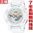 CASIO BABY-G カシオ ベビーG BGA-185 for running フォー・ランニング 腕時計 レディース ホワイト アナデジ BGA-185-7AJF