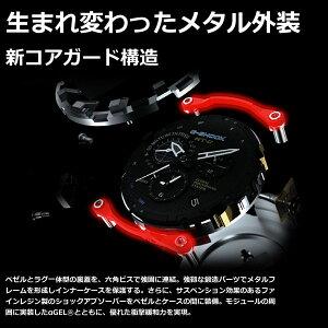 カシオGショックMT-GCASIOG-SHOCKGPSハイブリッド電波ソーラー電波時計腕時計メンズアナログタフソーラーMTG-G1000D-1A2JF