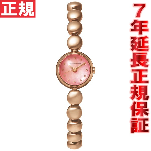 ツモリチサト tsumori chisato 腕時計 レディース ハッピーメタルボール NTAW002