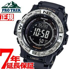 カシオ プロトレック CASIO PRO TREK 電波 ソーラー 電波時計 腕時計 メンズ デジタル タフソーラー PRW-3510-1JF
