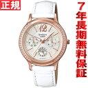 カシオ シーン CASIO SHEEN 限定モデル 腕時計 レディース アナログ SHE-3030GLJ-7AJF【2016 新作】