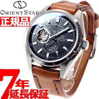 オリエントスター ORIENT STAR ソメスサドル コラボモデル 腕時計 メンズ 自動巻き WZ0101DK