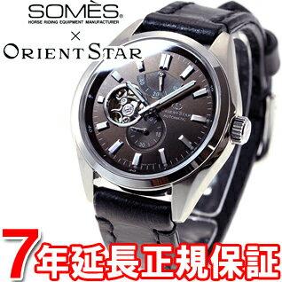 オリエントスター ORIENT STAR ソメスサドル コラボモデル 腕時計 メンズ 自動巻き WZ0111DK【あす楽対応】【即納可】