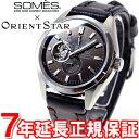 【2000円OFFクーポン!9月19日9時59分まで!】オリエントスター ORIENT STAR ソメスサドル コラボモデル 腕時計 メンズ 自動巻き WZ0111DK