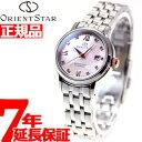 【3000円OFFクーポン!6月30日9時59分まで!】オリエントスター ORIENT STAR 腕時計 レディース 自動巻き WZ0431NR