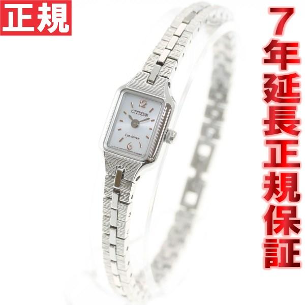 シチズン キー CITIZEN Kii: エコドライブ ソーラー 腕時計 レディース アクセサリーブレスレット EG2040-55A【あす楽対応】【即納可】
