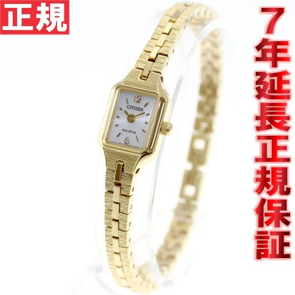 シチズン キー CITIZEN Kii: エコドライブ ソーラー 腕時計 レディース アクセサリーブレスレット EG2042-50A