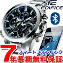 カシオ エディフィス CASIO EDIFICE Bluetooth SMART対応スマートフォン連携モデル ソーラー 腕時計 メンズ クロノグ…