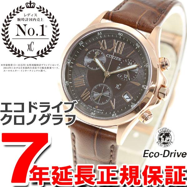 シチズン クロスシー CITIZEN xC エコドライブ ソーラー 腕時計 レディース クロノグラフ FB1403-02X