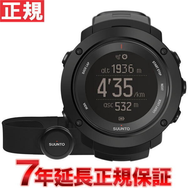 【1000円OFFクーポン!12月21日1時59分まで!】スント アンビット3 バーティカル ブラック (HR) SUUNTO AMBIT3 VERTICAL BLACK (HR) GPSウォッチ Bluetooth搭載 腕時計 SS021964000