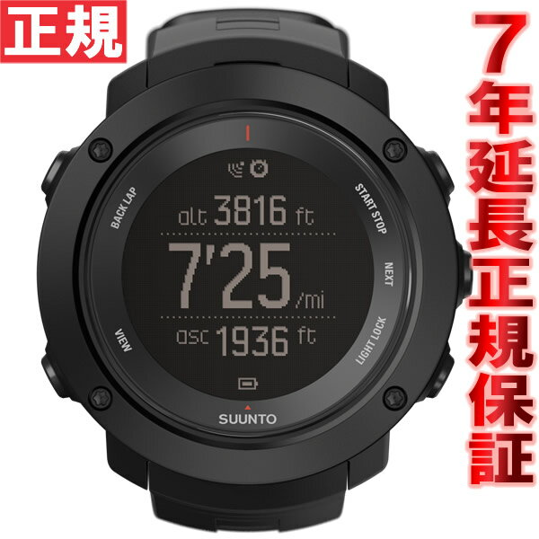 クーポン利用で最大3万円OFF!20日0時から!さらにポイント最大37倍は本日20時より!スント アンビット3 バーティカル ブラック SUUNTO AMBIT3 VERTICAL BLACK GPSウォッチ Bluetooth搭載 腕時計 SS021965000