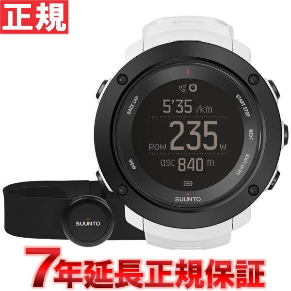 スント アンビット3 バーティカル ホワイト (HR) SUUNTO AMBIT3 VERTICAL WHITE (HR) GPSウォッチ Bluetooth搭載 腕時計 SS021966000
