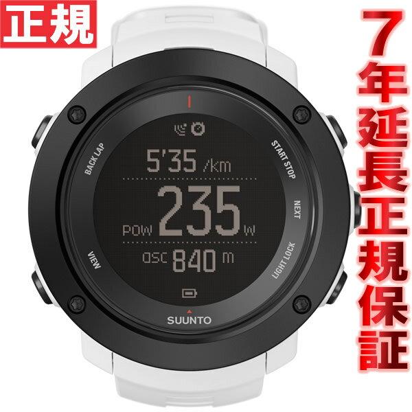 【楽天ショップオブザイヤー2017大賞受賞!】スント アンビット3 バーティカル ホワイト SUUNTO AMBIT3 VERTICAL WHITE GPSウォッチ Bluetooth搭載 腕時計 SS021967000