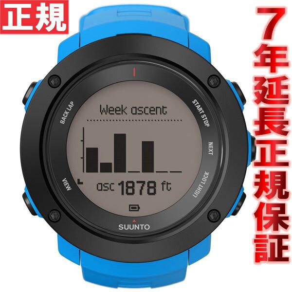 クーポン利用で最大3万円OFF!20日0時から!さらにポイント最大37倍は本日20時より!スント アンビット3 バーティカル ブルー SUUNTO AMBIT3 VERTICAL BLUE GPSウォッチ Bluetooth搭載 腕時計 SS021969000