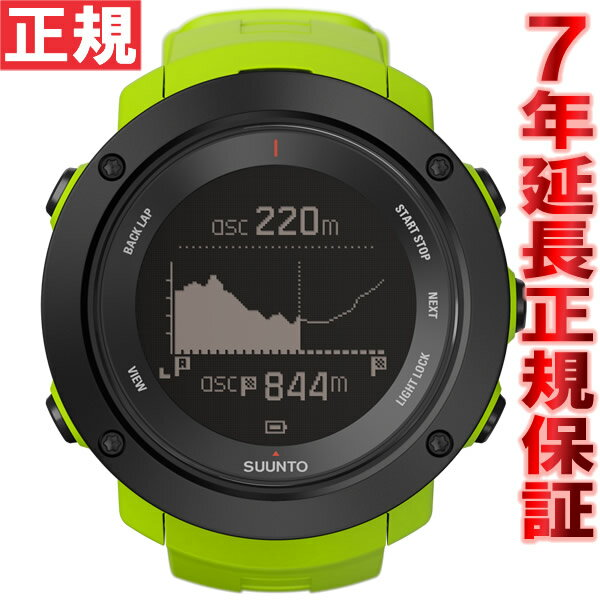 クーポン利用で最大3万円OFF!20日0時から!さらにポイント最大37倍は本日20時より!スント アンビット3 バーティカル ライム SUUNTO AMBIT3 VERTICAL LIME GPSウォッチ Bluetooth搭載 腕時計 SS021971000