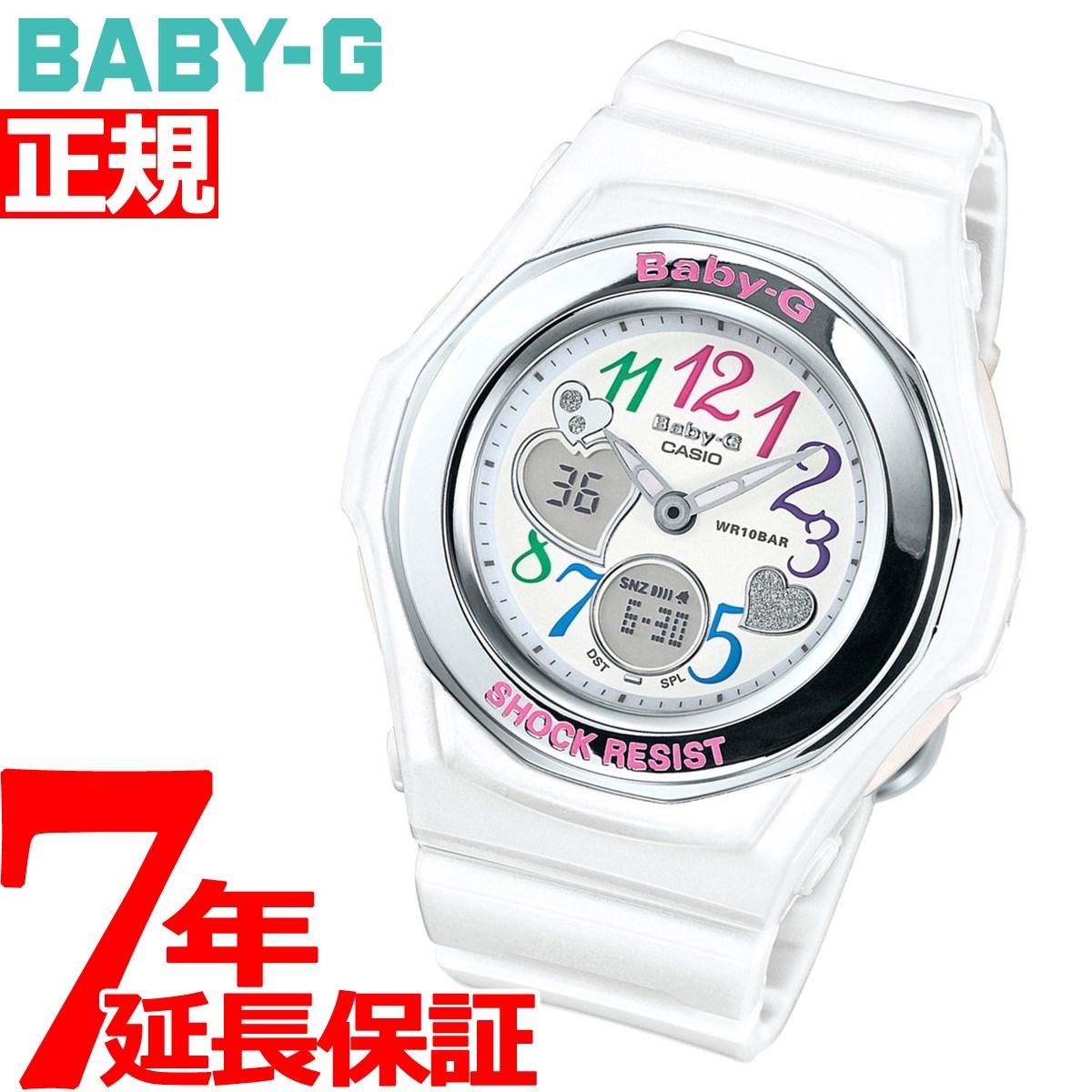 CASIO BABY-G カシオ ベビーG 腕時計 レディース 白 ホワイト アナデジ BGA-101-7B2JF【あす楽対応】【即納可】