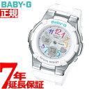 CASIO BABY-G カシオ ベビーG 腕時計 レディース 白 ホワイト アナデジ BGA-116-7B2JF