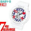CASIO BABY-G カシオ ベビーG 腕時計 レディース ホワイト・トリコロール アナデジ BGA-130TR-7BJF【2016 新作】【あす楽対応】【即納可】