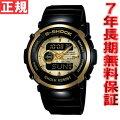 カシオG-SHOCK腕時計TreasureGoldG-300G-9AJFCASIOG-ショック