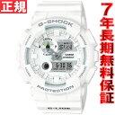 カシオ Gショック Gライド CASIO G-SHOCK G-LIDE 腕時計 メンズ 白 ホワイト アナデジ GAX-100A-7AJF【2016 新作】【あす楽対応】【即納可】